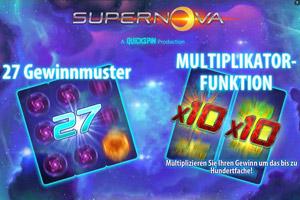 supernova300
